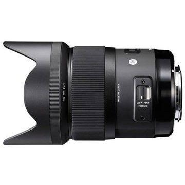 Sigma 35mm F1,4 DG HSM ART Nikon bajonettel
