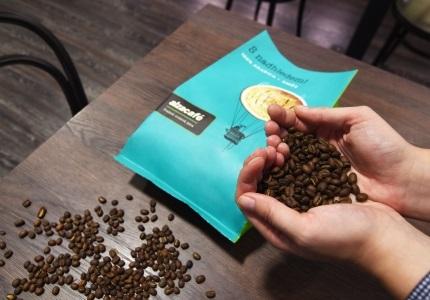 AlzaCafé - zrnková káva