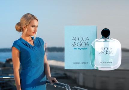 Giorgio Armani parfumy