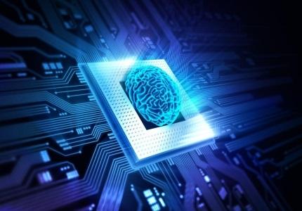 moderní Intel technologie