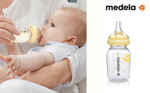 Kojenecké lahve Medela
