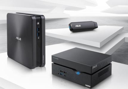 626a1fe16 Dobrou voľbou na cesty je ASUS PC Stick s veľkosťou flash disku, ktorý  premení akýkoľvek televízor na počítač vhodný na prehliadanie webu.