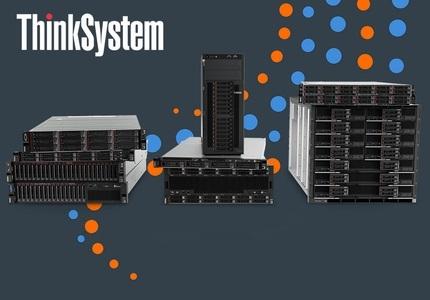 Serverové řešení Lenovo ThinkSystem