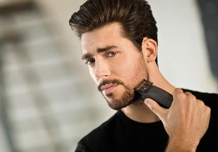 Zastřihovač vousů Remington