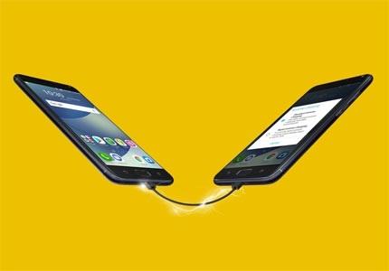 ASUS mobiltelefon nagyteljesítményű akkumulátorral