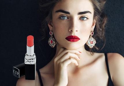 Dekoratívna kozmetika Dior