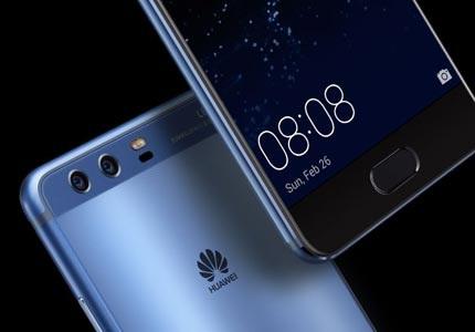 Mobily Huawei P