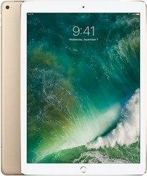 "iPad Pro 12.9"" - zlatý"