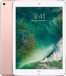 """iPad Pro 9,7"""" - růžově zlatý"""