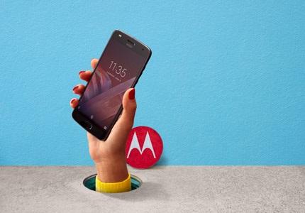 Mobily Motorola Moto Z