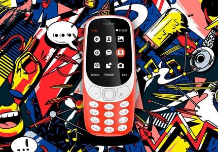 Tlačítkové telefony Nokia