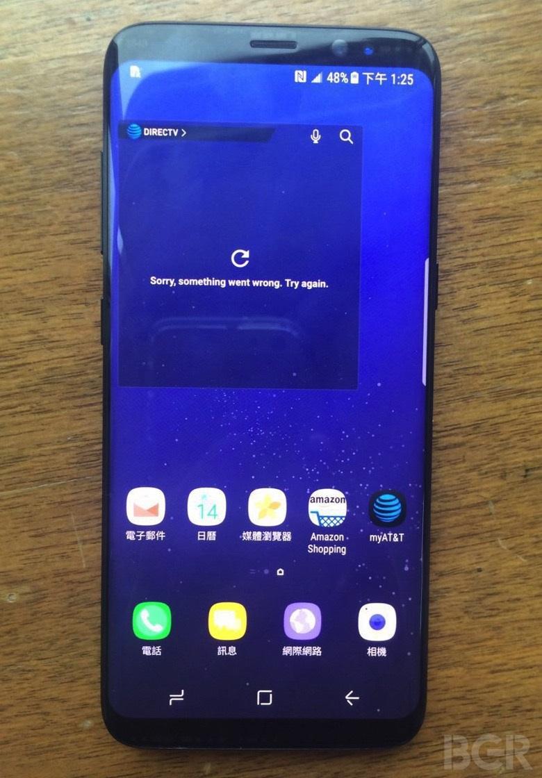 Samsung Galaxy S8 – domovská obrazovka