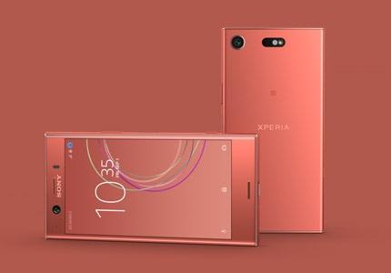 Sony Xperia XZ Mobiles
