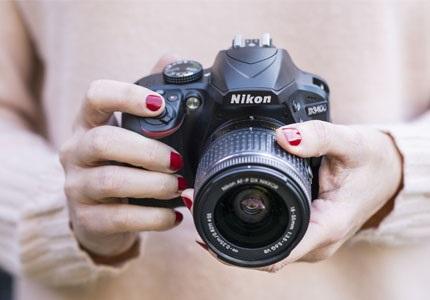 Digitální zrcadlovky Nikon D