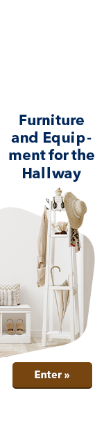Furniture and Equipment for the Hallway