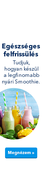 Smoothie 2020