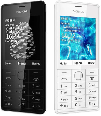 Nokia Lumia 505 - цены, описание, характеристики Nokia ...