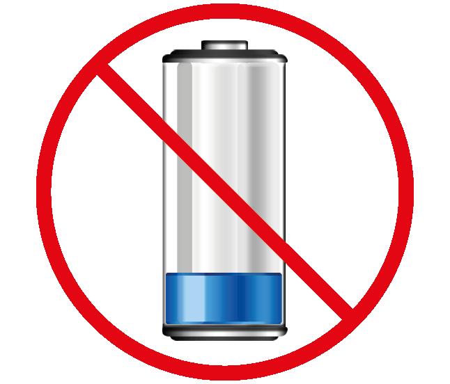 Baterie ve špatném stavu