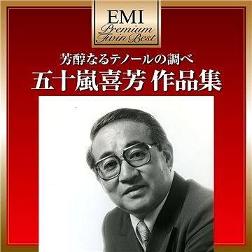 Best Of Kiyoshi Igarashi - Premium Twin Best Series