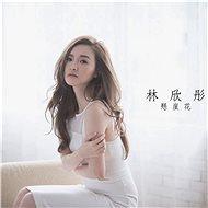 Xuan Ya Hua