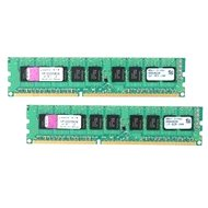 Kingston 16GB KIT DDR3 1333MHz CL9 ECC