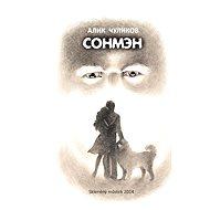 Sonmen - Alik Čulikov