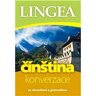 Česko-čínská konverzace - Lingea