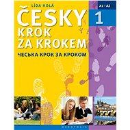 Česky krok za krokem 1 ukrajinsky: Česka krok za krokom