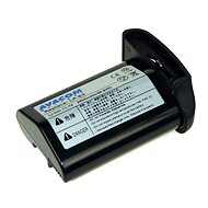 AVACOM for Canon LP-E4 Li-ion 11.1V 2600mAh 28.9Wh