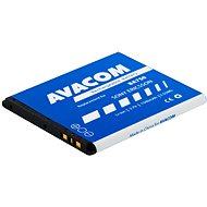 AVACOM for Sony Ericsson Xperia Arc, Xperia Arc S Li-ion 3.7V 1500mAh (replacement BA750)