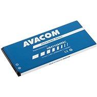 AVACOM for Huawei Ascend Y635 Li-Ion 3.8V 2000mAh (replacement HB474284RBC)