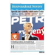 Hospodářské noviny - Noviny