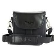 Nikon CS-P08 - Pouzdro