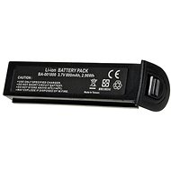 CipherLab replacement battery for 1560 and 1562 readers - Battery