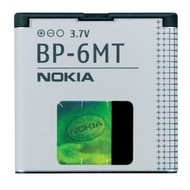 Nokia BP-6MT Li-Ion 1050 mAh - Battery