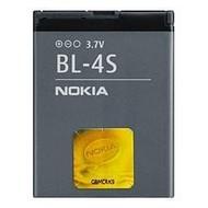 Nokia BL-4S Li-Ion 860 mAh