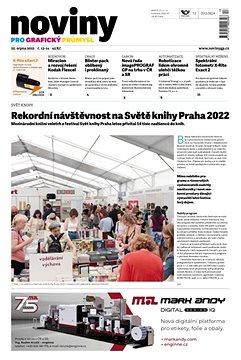 Noviny pro grafický průmysl