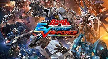 MOBILE SUIT GUNDAM EXTREME VS-FORCE- PS Vita CZ Digital