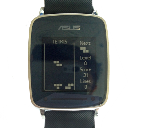 A Unique Fitness Monitor: the ASUS VivoWatch