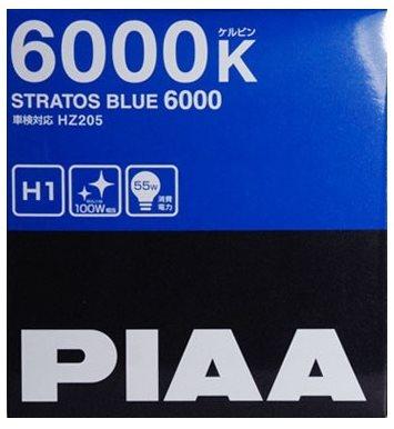 PIAA Stratos Blue Autó izzó 6000K H1 - hideg fehér fény xenon hatással