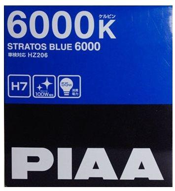 PIAA Stratos Blue Autó izzó 6000K H7 - hideg fehér fény xenon hatással