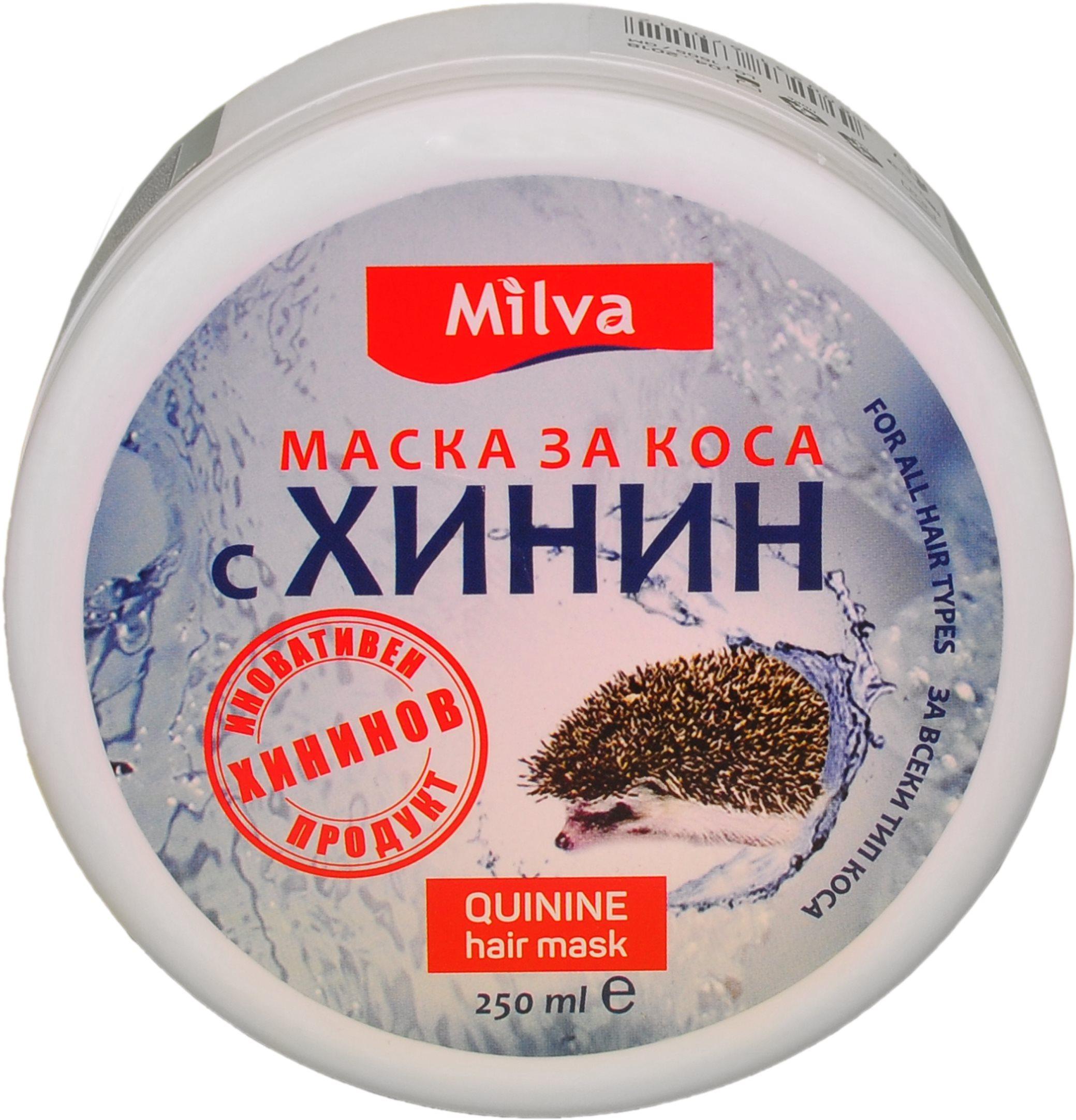 MILVA Kinin maszk 250 ml