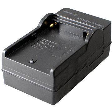 Aputure nabíječka baterií F550 a F750 (AP-PBC02)