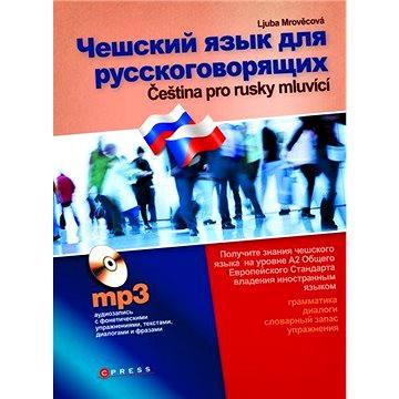 Čeština pro Rusy (978-80-251-1992-1)