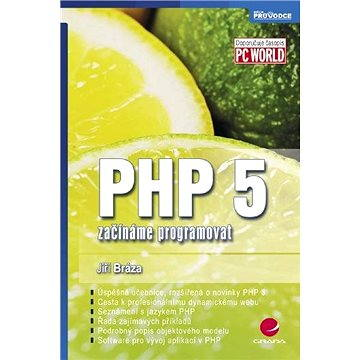 PHP 5 (80-247-1146-X)