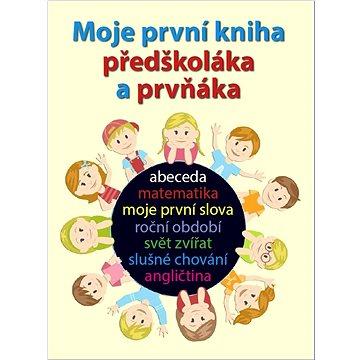 Moje první kniha předškoláka a prvňáka (978-80-256-2456-2)