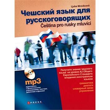 Čeština pro rusky mluvící (978-80-251-1992-1)