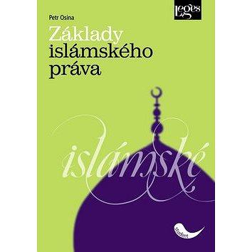 Základy islamského práva (978-80-87576-13-7)