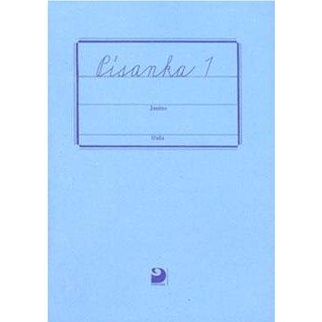 Písanky 5 kusů (859-4-315-0803-8)