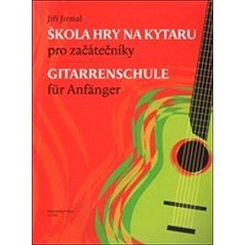 Škola hry na kytaru pro začátečníky (979-0-601-0346-7)